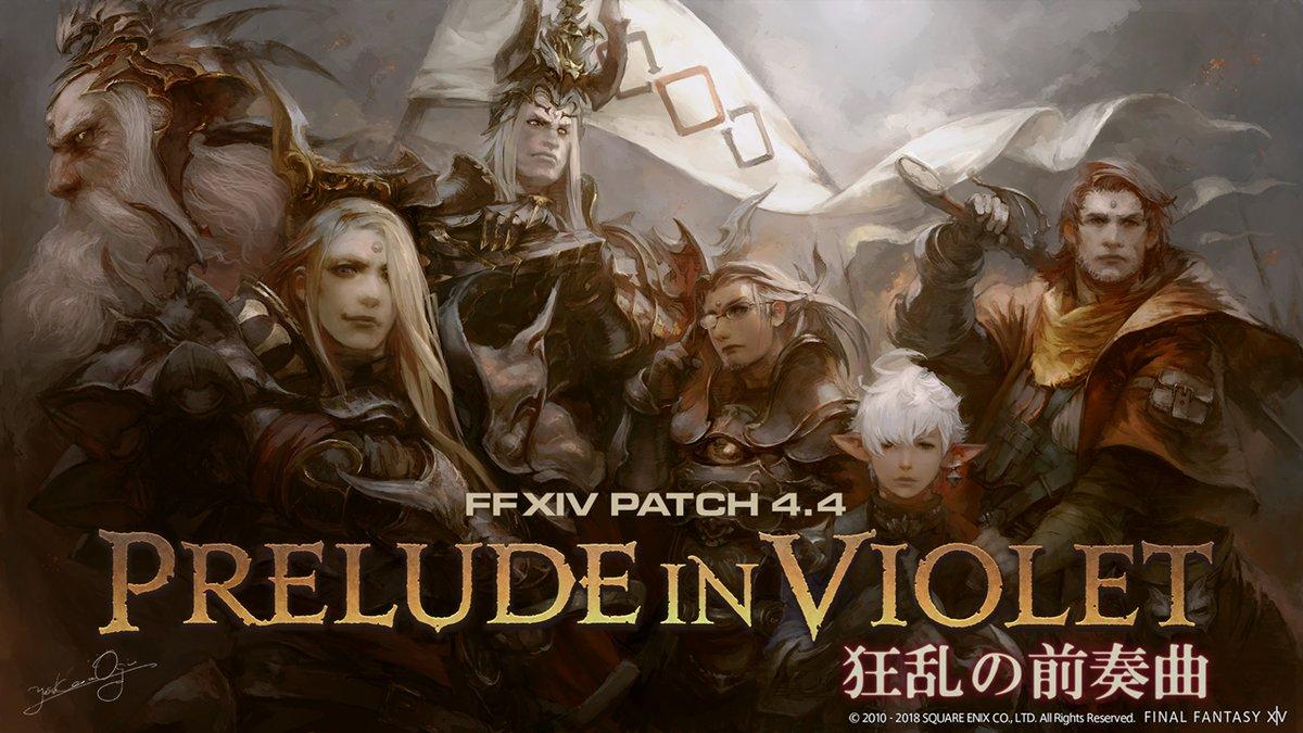 Final Fantasy XIV Patch 4 4 is now live!   PRNordic